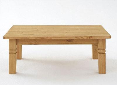 Couchtisch Kiefer massiv Holz gelaugt und geölt - Bergen